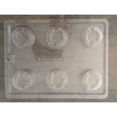 Cookie Mold Happy Birthday